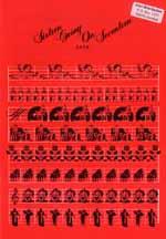 Sixteen Going To Seventeen (gemischter Chor) 111