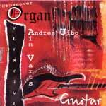 Crossover Organ