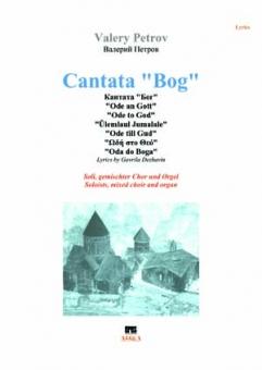 """Cantata """"Bog"""" (Text)"""