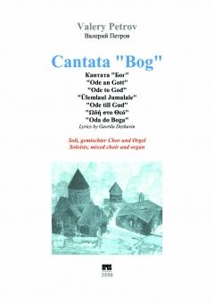 """Cantata """"Bog"""""""