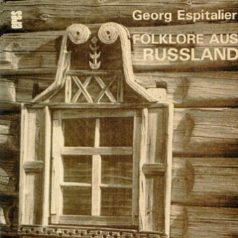 Folksongs from russia  (accordion)