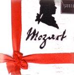 Gäste-Handtuch (Mozart)