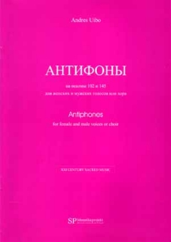 Antiphones